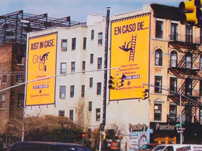 hjd_billboard