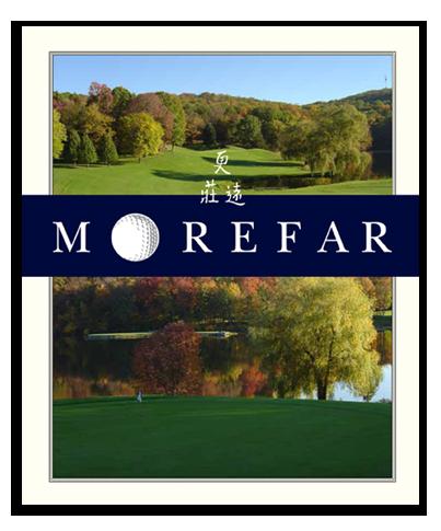 Morefar_FINALv3 1