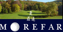 Private Golf Course Brochure